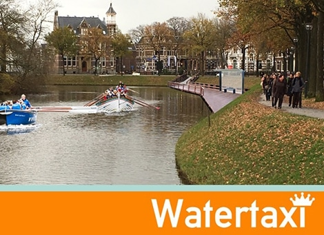 watertaxi_koningsdag_2016.jpeg